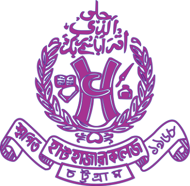 File:Hathazari Government University College.png.