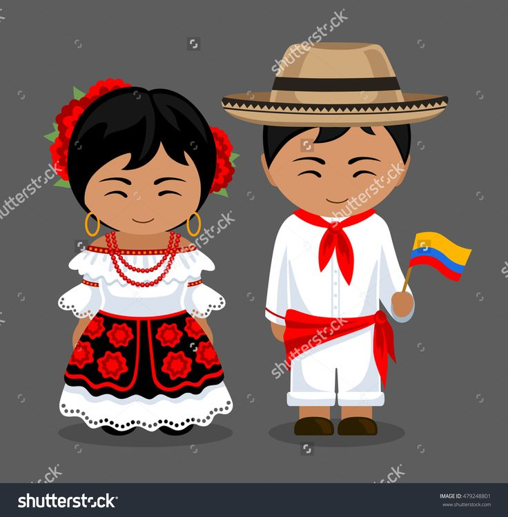 colombian animated clipart #2