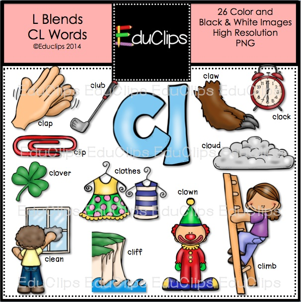 Color Blends Clipart Clipground