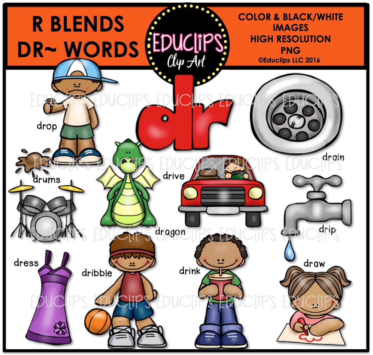 R Blends Clip Art Mega Bundle (Color and B&W).