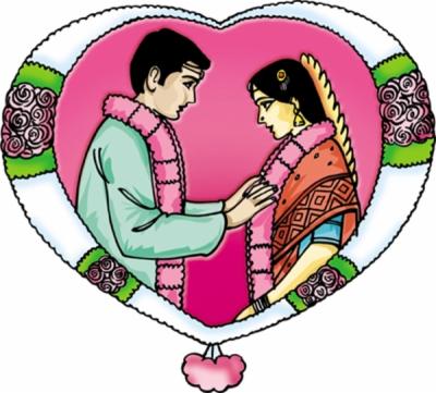 marriage logo clip art colour , Free clipart download.