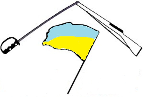 Color Guard Flag And Rifle Clipart.
