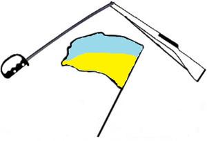 Flag Saber And Rifle.