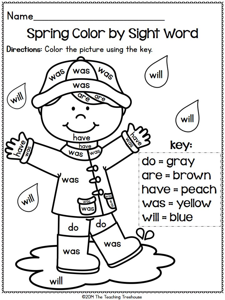25+ best ideas about Color Words Kindergarten on Pinterest.
