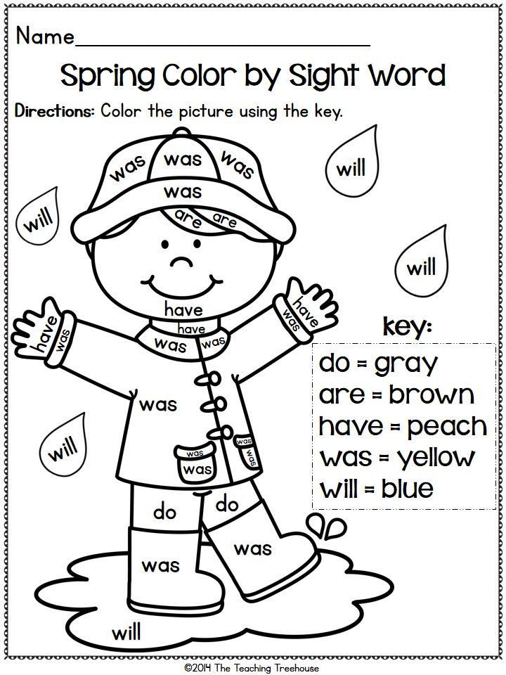 white color word worksheets for kindergarten white best free printable worksheets. Black Bedroom Furniture Sets. Home Design Ideas