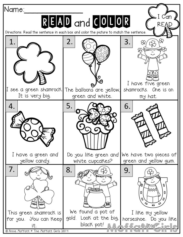 color-word-yellow-clipart-black-and-white-8 Free Kindergarten Sight Word Coloring Sheets on