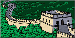 Clip Art: Great Wall of China Color.