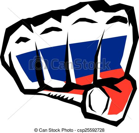 Vector Illustration of vector fist icon. fist colored in Russian.