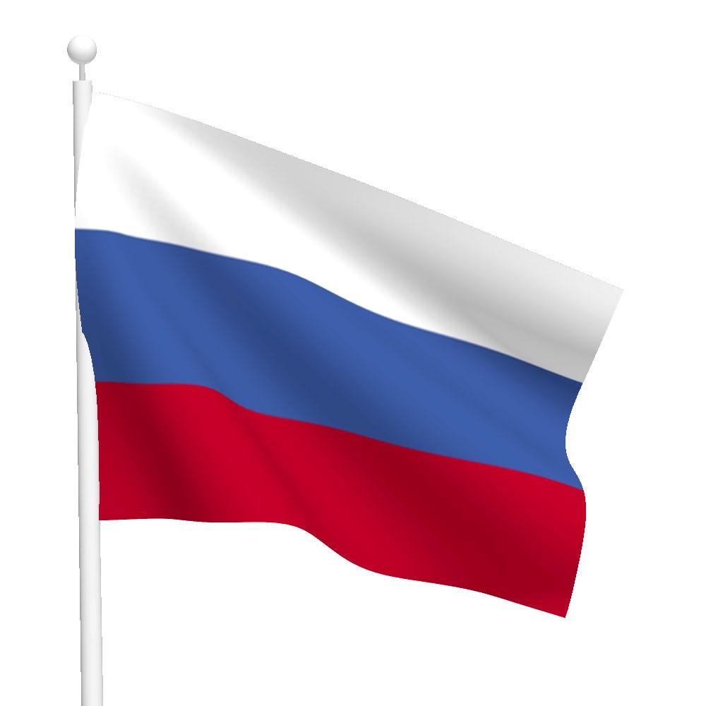 Russian Flag Clipart.