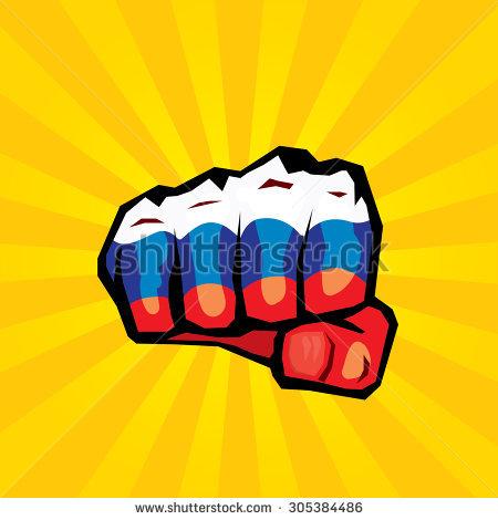 Vector Fist Icon Fist Colored Russian Stock Vector 273122987.