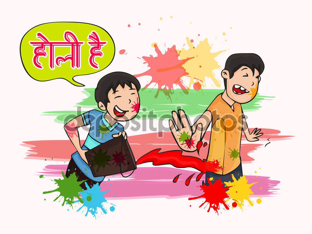 Cute kids for Happy Holi festival celebration. — Stock Vector.