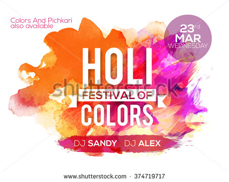 Colourful Text Holi On Creative Background Stock Vector 370258076.