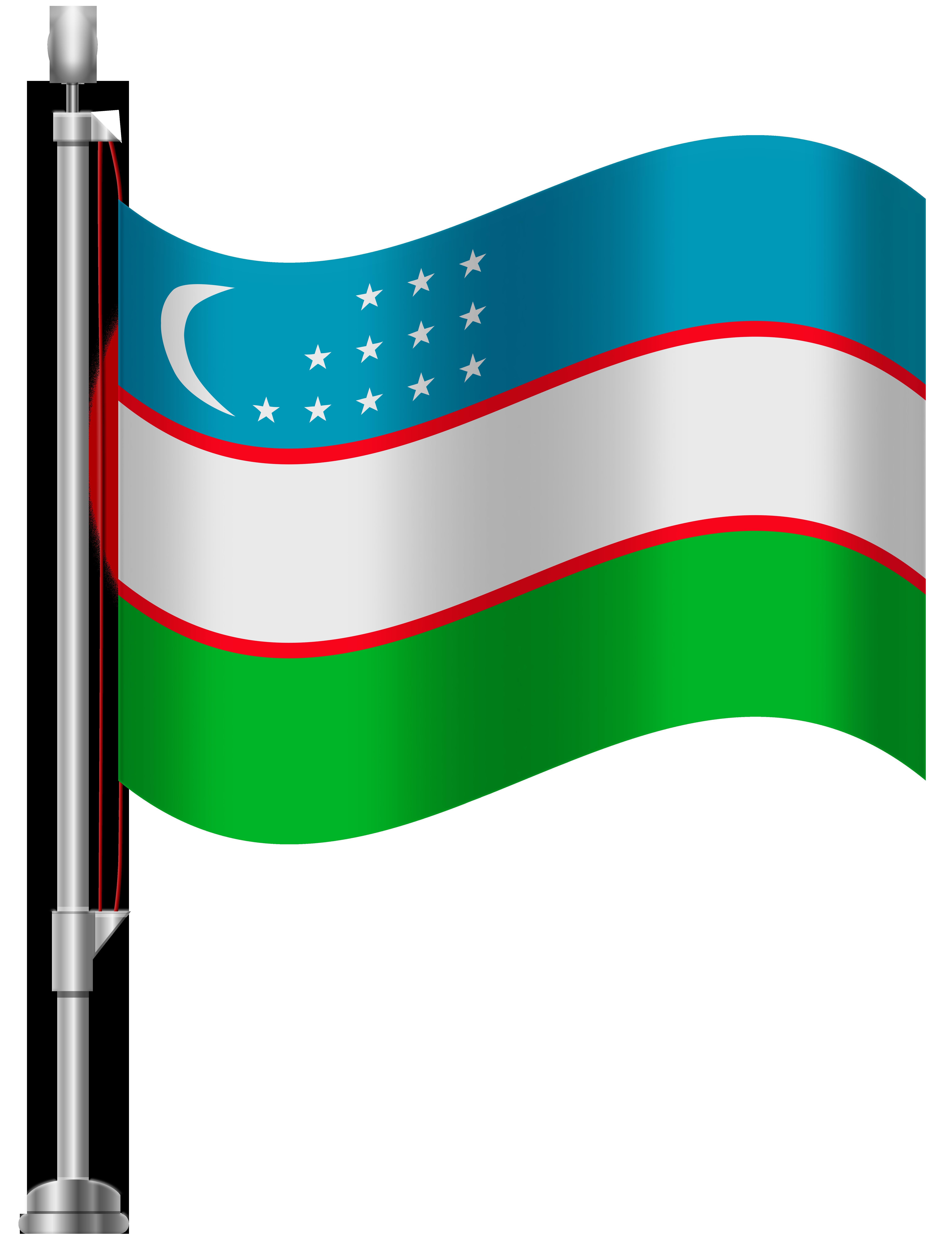 Uzbekistan Flag PNG Clip Art.
