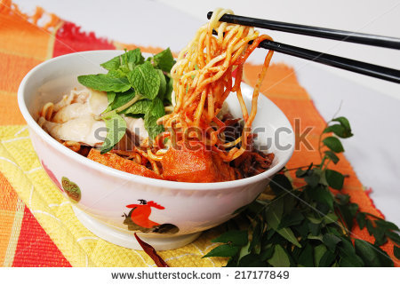 Thai Tom Yum Soup Hot Sour Stock Photo 42569596.