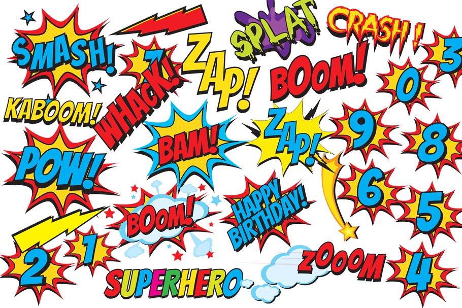 Superhero clip art comic book.
