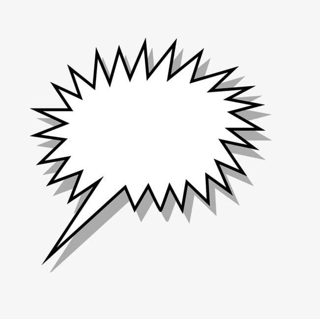 Explode Dialog Box PNG, Clipart, Black, Black And White, Box, Box.