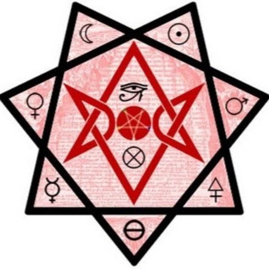 The Coming Forth of Babalon.