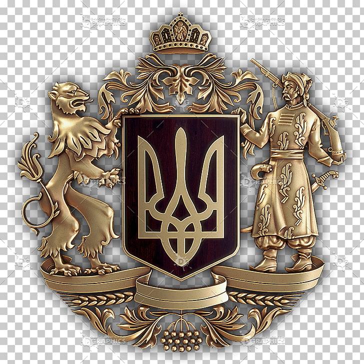 Policía de patrulla de ucrania cuerpo de policía nacional.