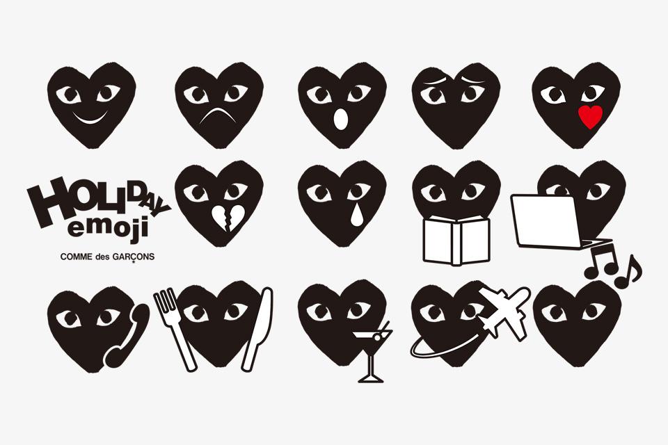 Comme des Garçons Has their Own Emojis.
