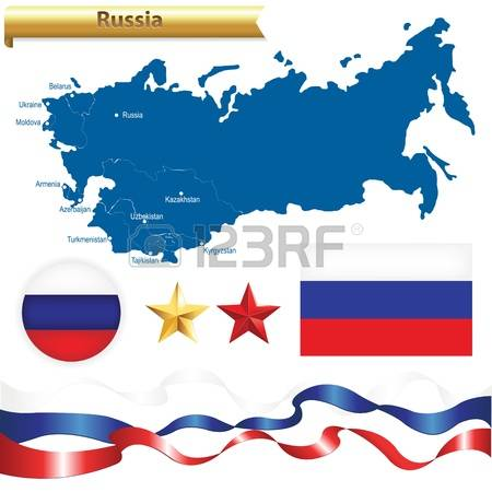 90 Russian Commonwealth Stock Vector Illustration And Royalty Free.