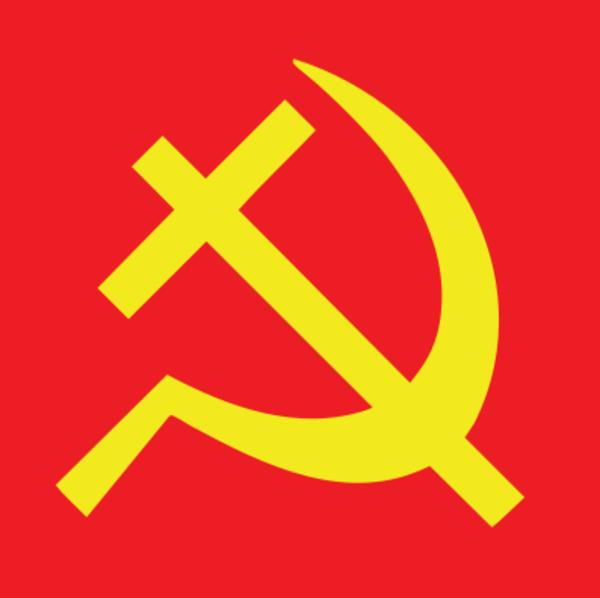 Px Christian Communism Logo.