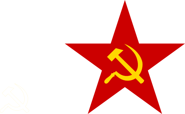Communist Star Clip Art at Clker.com.