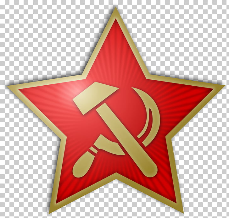 Soviet Union Communist Party of Germany Communism Hammer and.