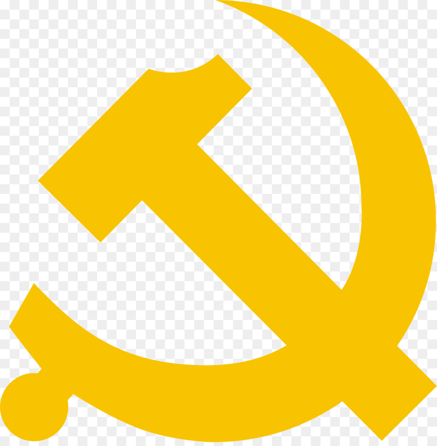 Hammer And Sickle png download.