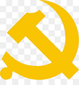 Communist Symbol Png (105+ images in Collection) Page 3.