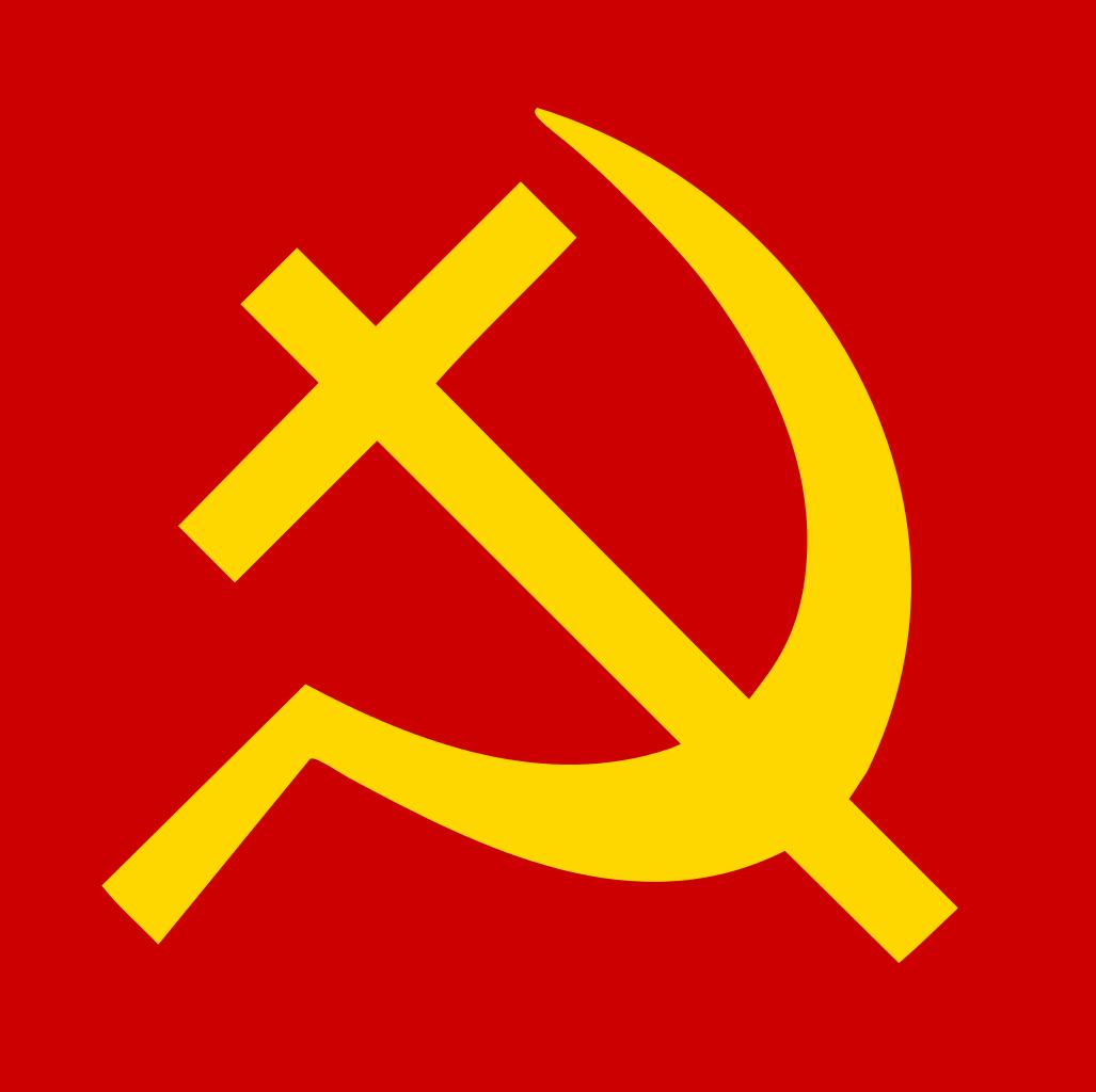 File:Christian communism logo.svg.