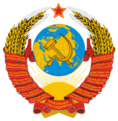 Communist Symbol Png (105+ images in Collection) Page 2.