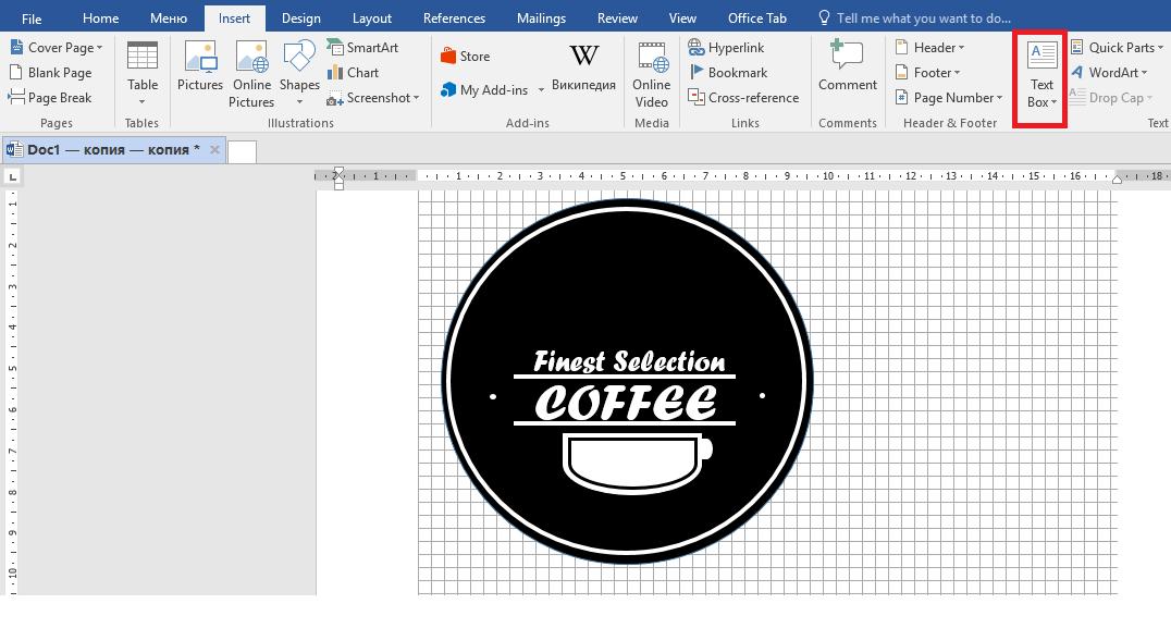 Cómo crear un hermoso logotipo en Microsoft Word sin estrés.