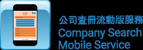 Companies Registry.