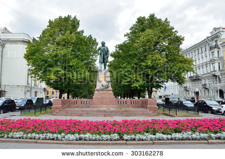 Glinka Composer Monument Stock Photos, Images, & Pictures.