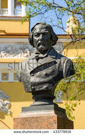 Glinka Stock Photos, Royalty.