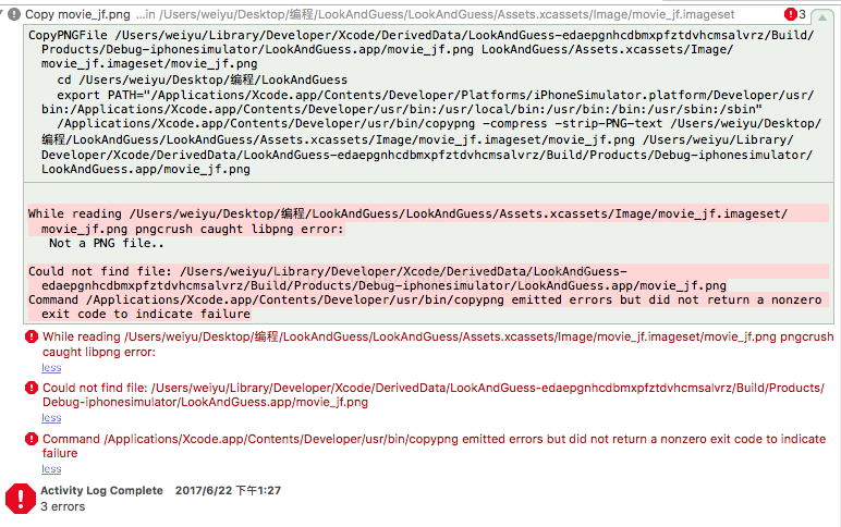 iOS]Compress PNG Files Error错误的解决方法.