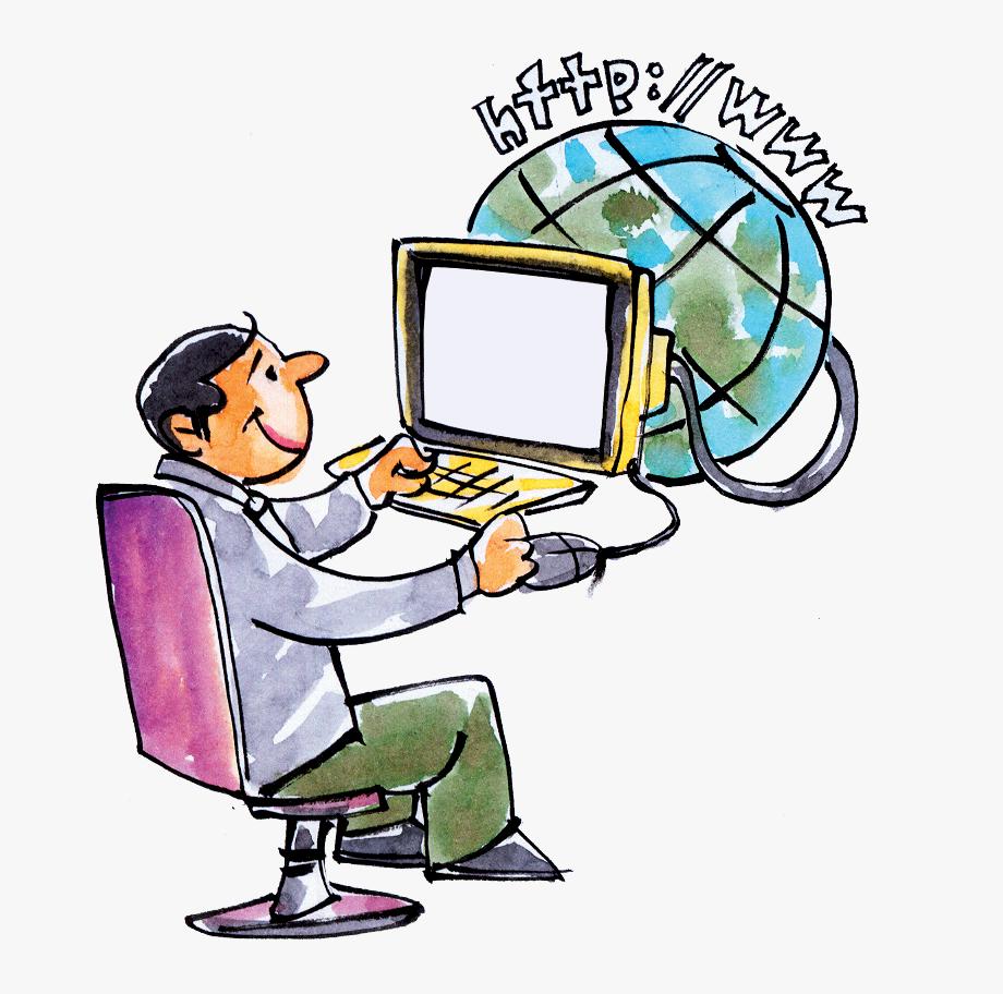 Internet Clipart Computer Education.