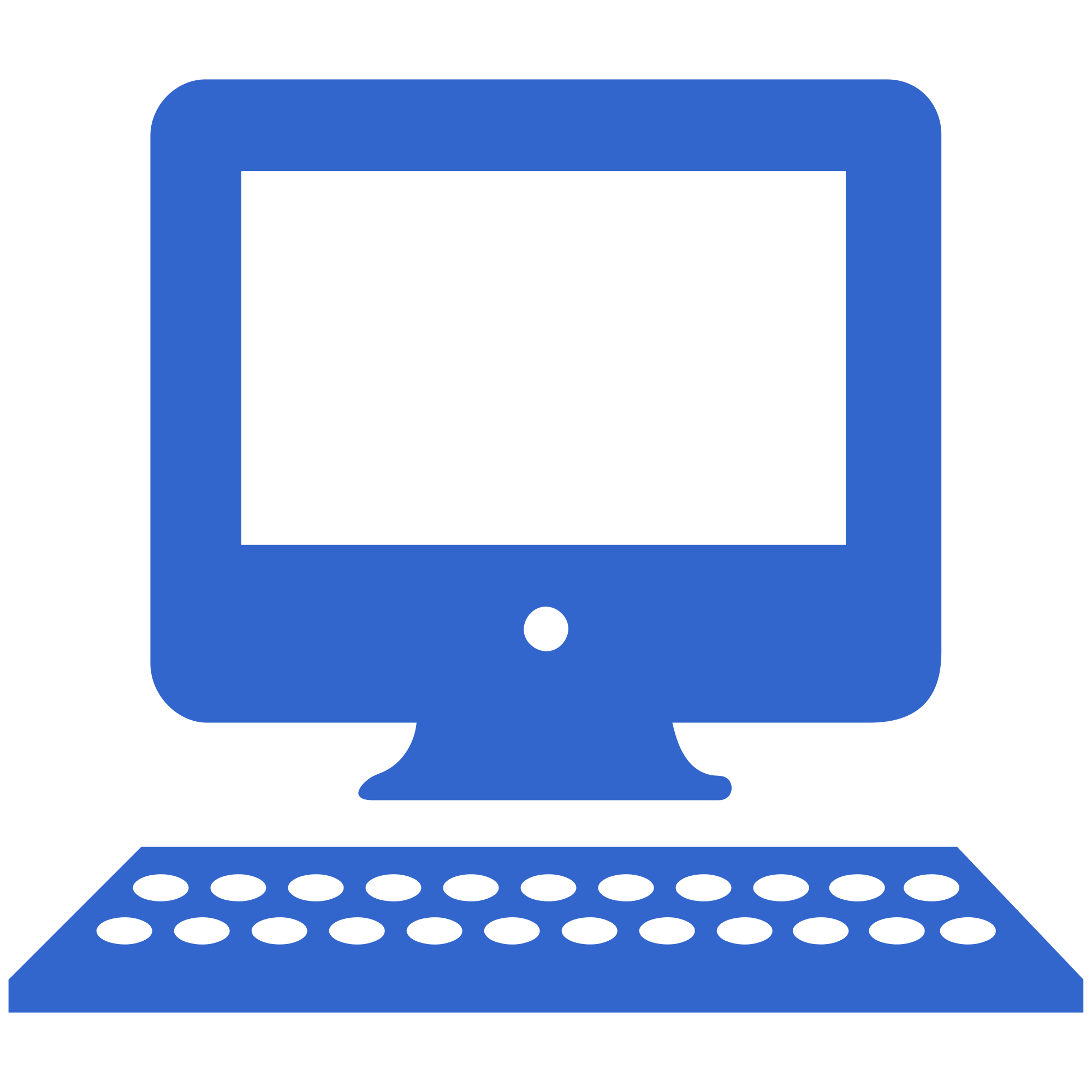 Computer Icon Png (+).
