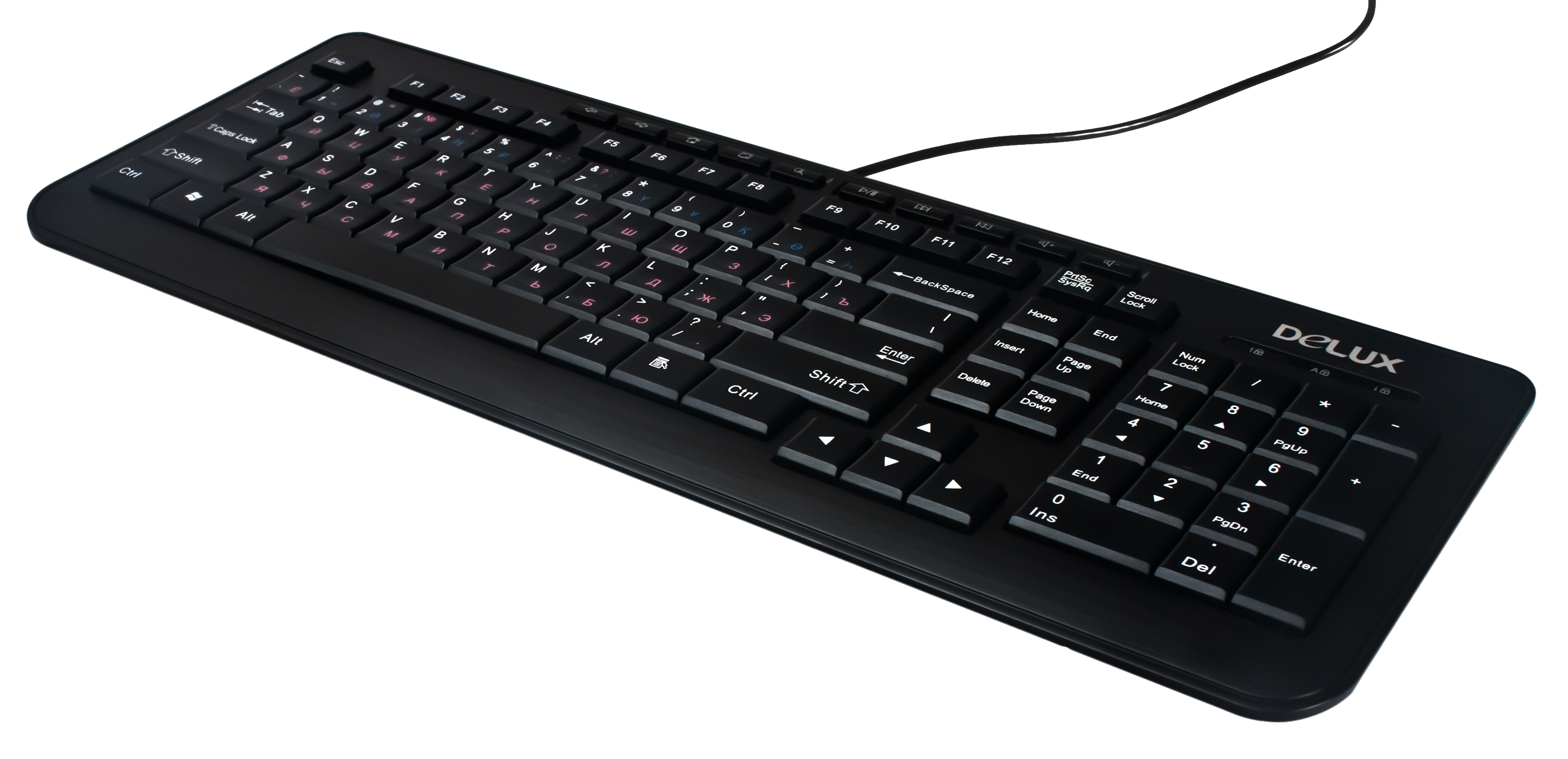 Download Transparent Computer Keyboard PNG.