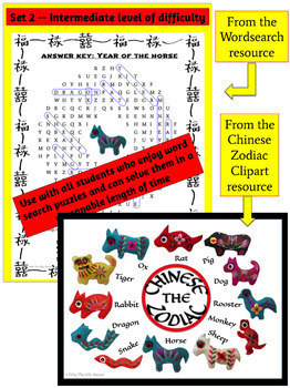 China Big Bundle of Writing, Reading, Grammar, Word Search Activities &  Clipart.