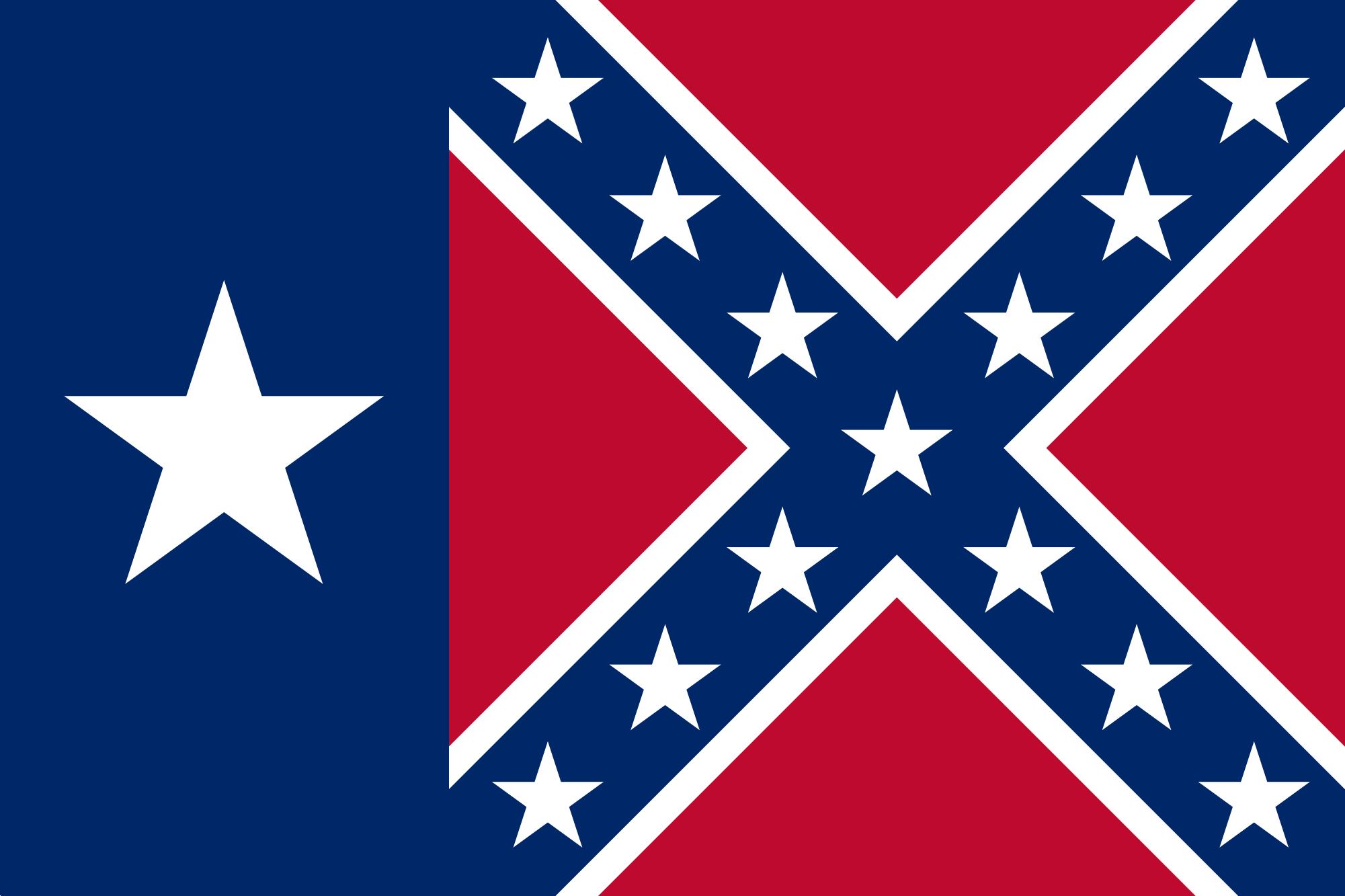 File:Texas Rebel Flag.png.