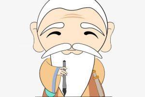 Confucius clipart 1 » Clipart Portal.