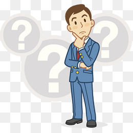 Download Free png Confused Person Png (98+ images in Collection.