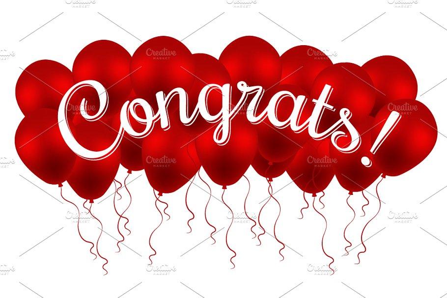 Congrats! Congratulation! Balloons..