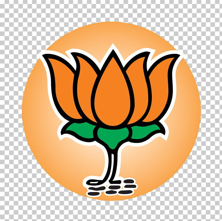 Bharatiya Janata Party Logo Indian National Congress Indian.
