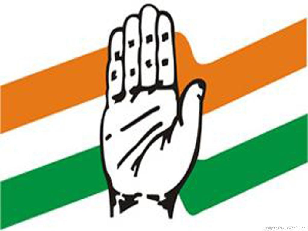 Congress Wallpapers.