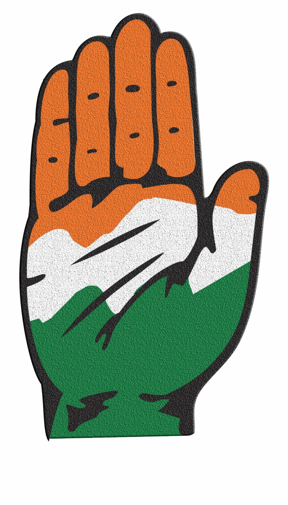 Congress Logo Png Transparent Image.