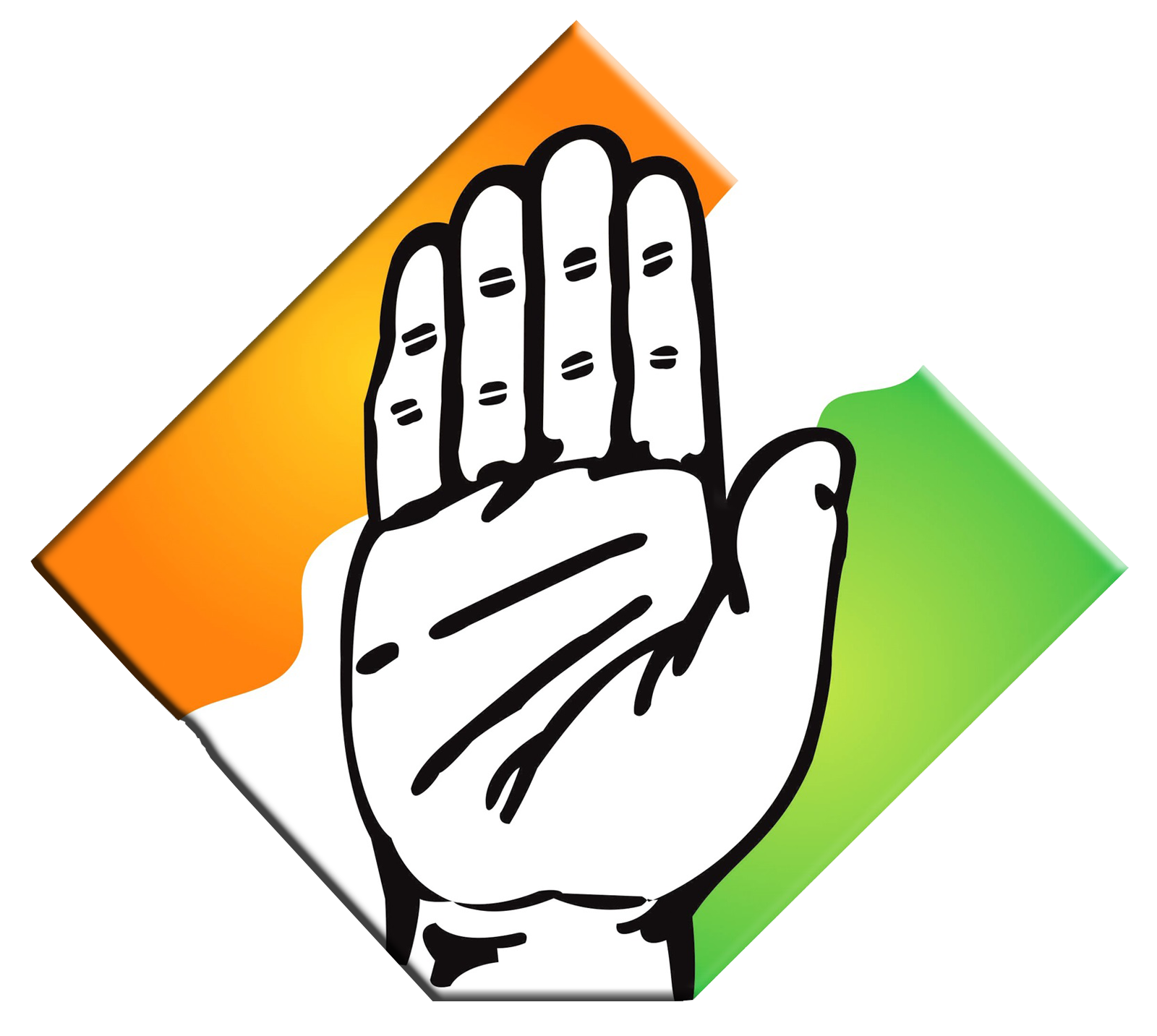 Congress Logo PNG Free Download.