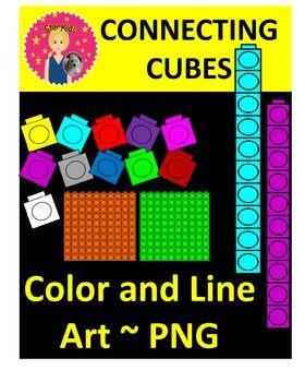 Connecting Cubes Clipart.