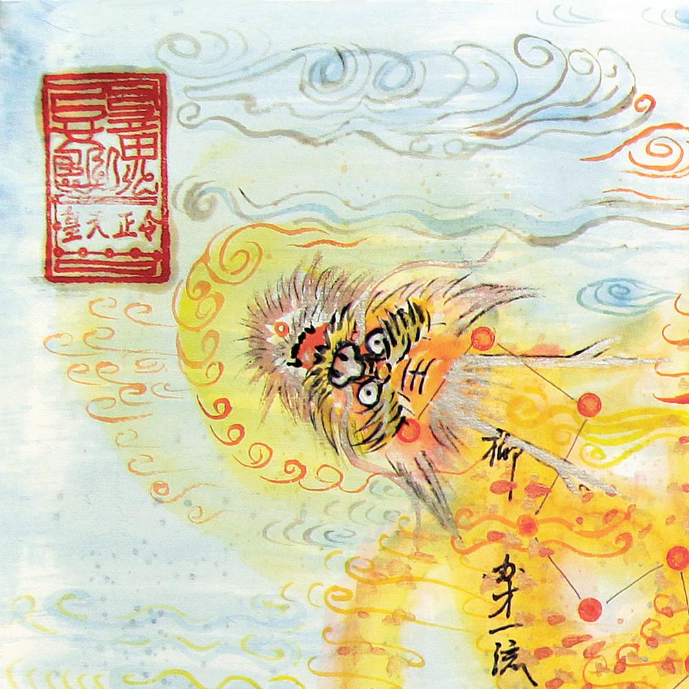 Dragon Constellation — Chi Jen Liu.